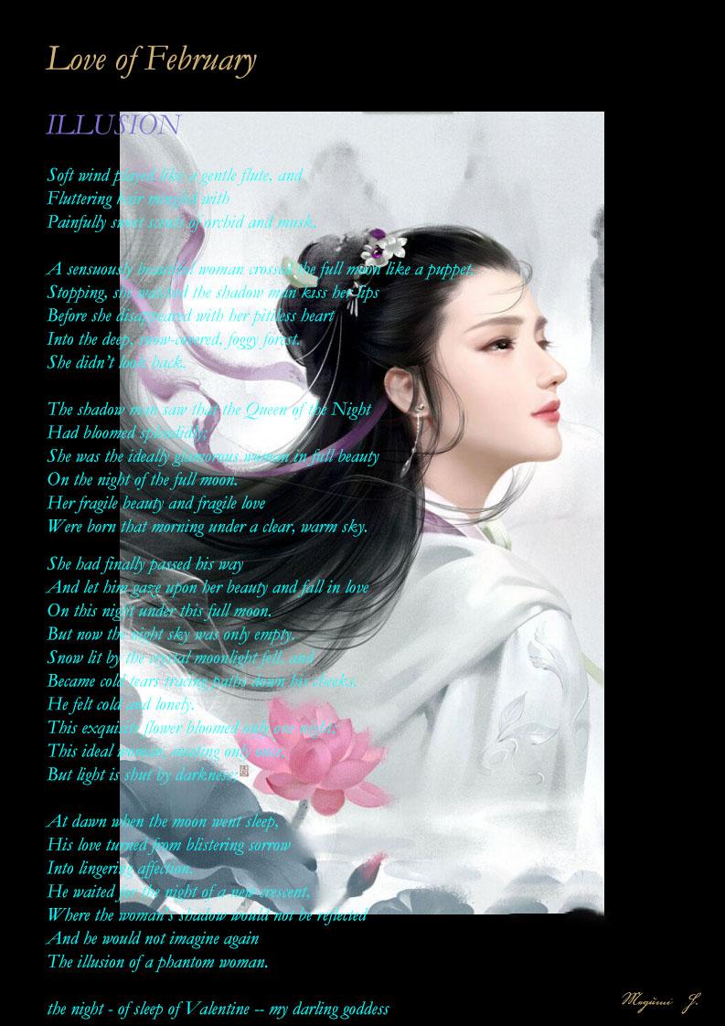February poem picture aqua color